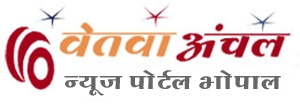 BetwaAnchal Daily News Portal