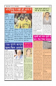 page7