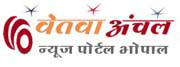 Betwaanchal News Portal